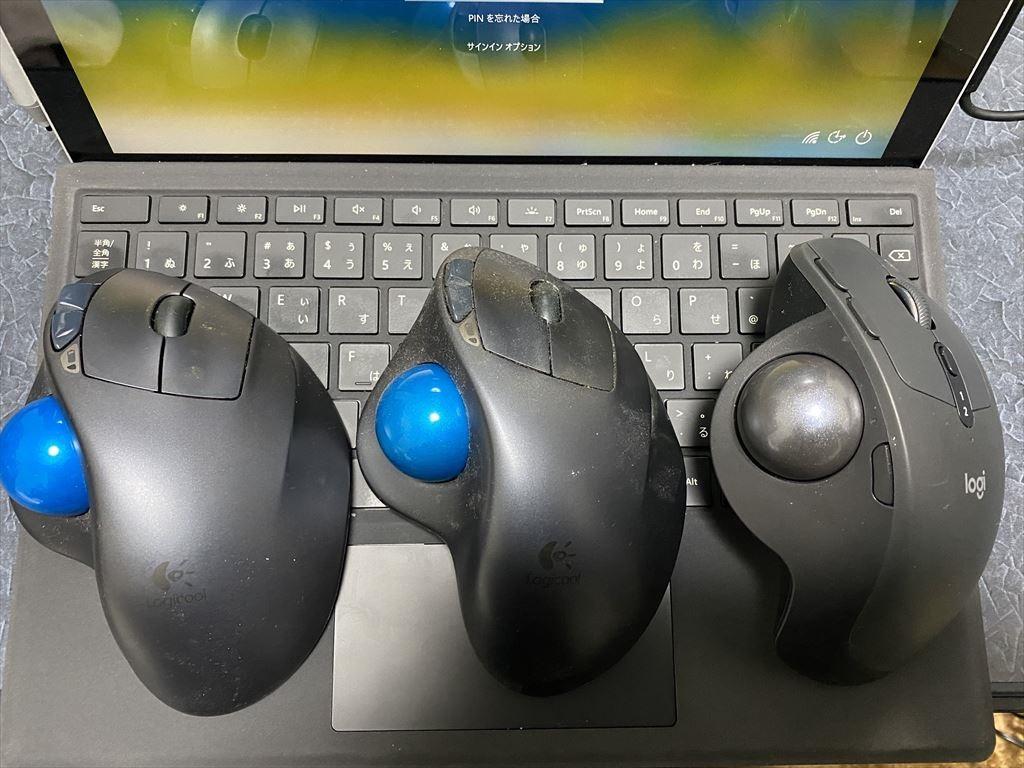 歴代のトラックボールマウス