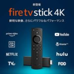 FireTV VOD