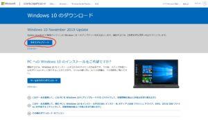 Windows10Update